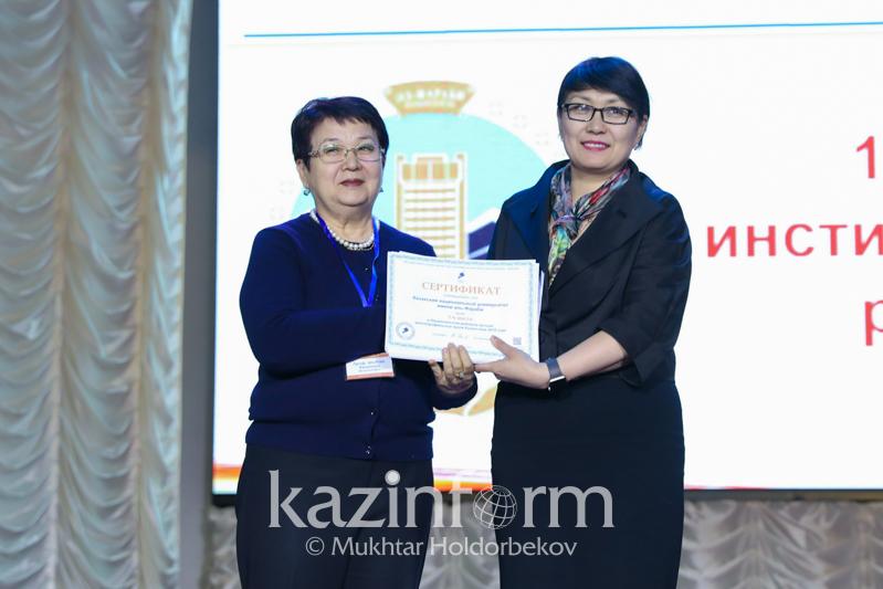 Названы победители Национального рейтинга лучших вузов Казахстана