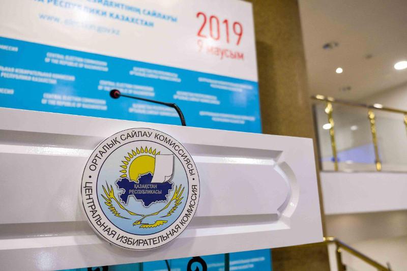 543 участков для голосования сформировано в Павлодарской области