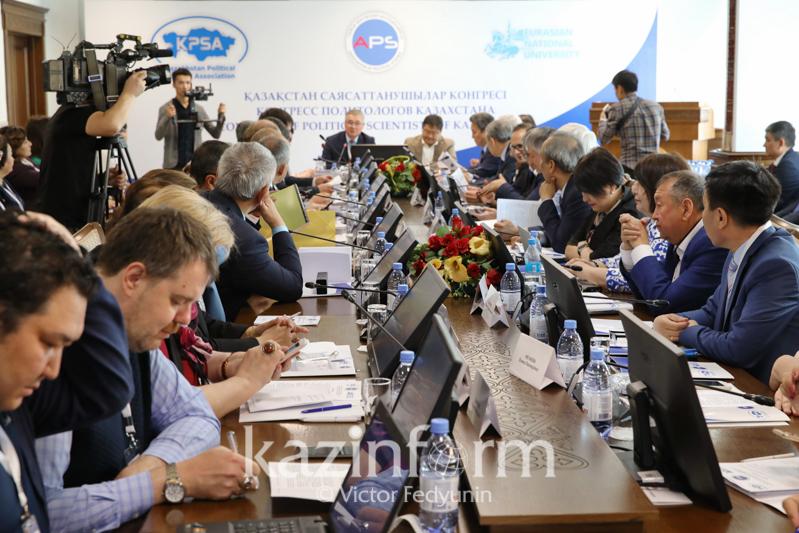 Казахстан планирует подать заявку на проведение Всемирного конгресса политологов