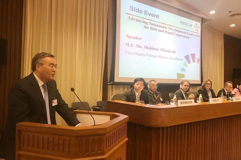 哈萨克斯坦代表团出席联合国亚太经社会第75届年会