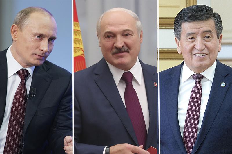 Vladimir Putin, Alexander Lukashenko, and Sooronbay Jeenbekov awarded Order of Yelbasy