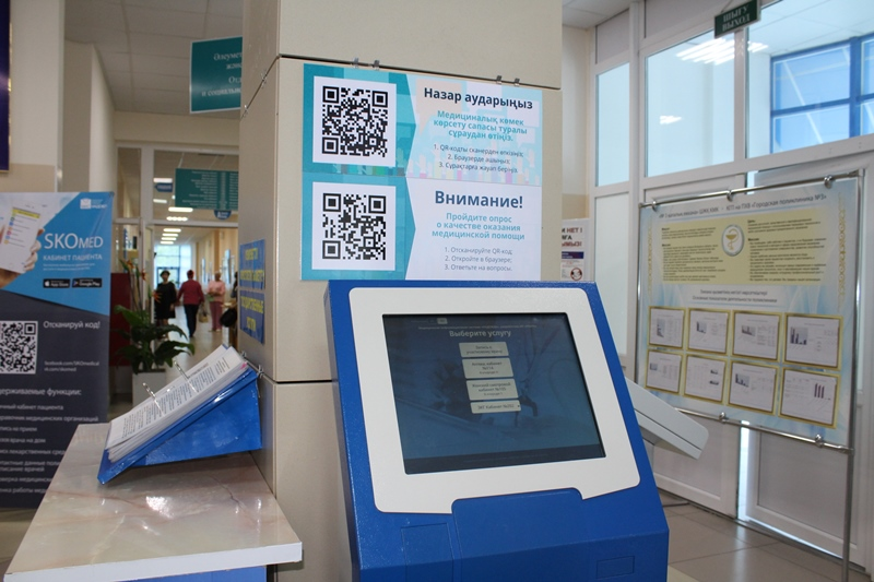 Цифровизация сократила очереди в поликлинике СКО