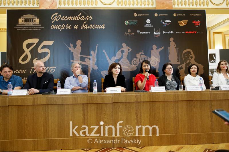 Фестиваль оперы и балета пройдёт в ГАТОБ имени Абая