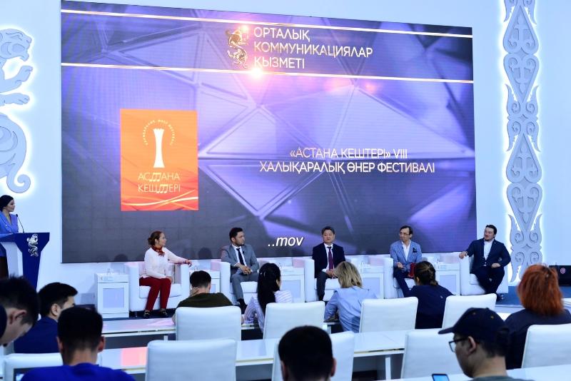 Звезд мировой сцены соберет фестиваль искусств «Астана кештері»