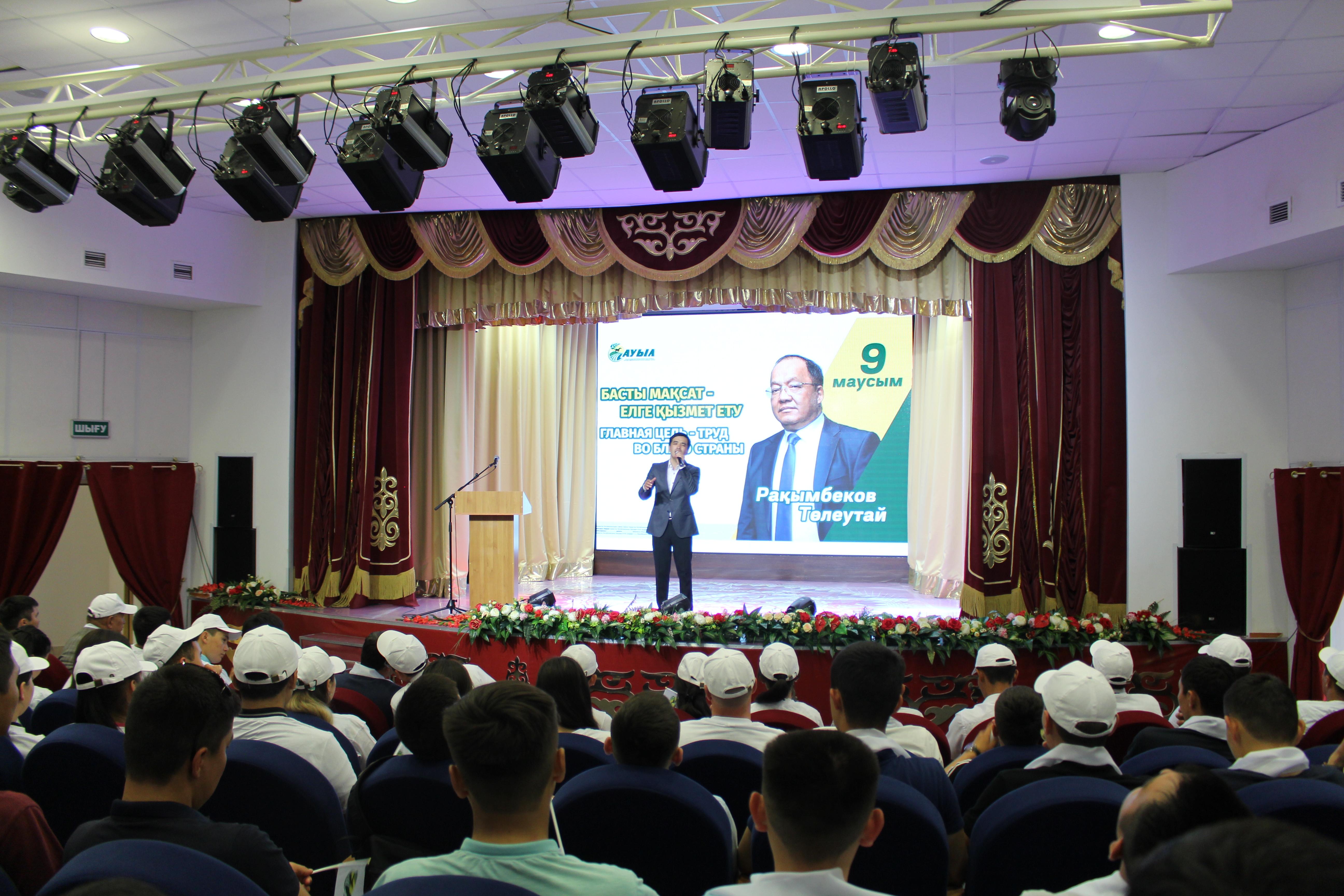 Доверенные лица Толеутая Рахимбекова организовали молодежный форум в Уральске
