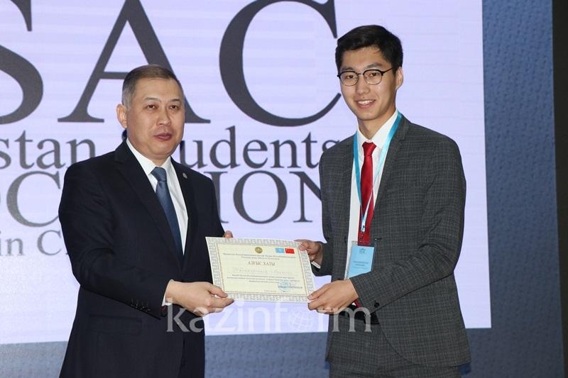 第八届哈萨克斯坦在华留学生代表大会在中国北京举行