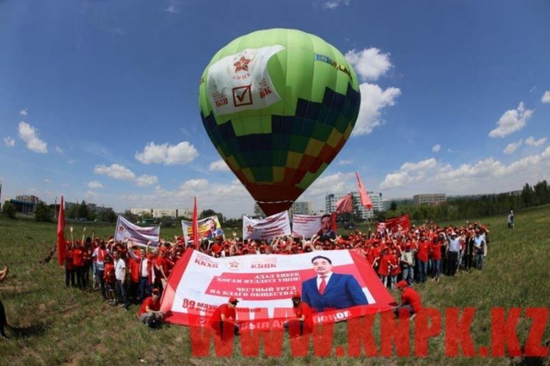Коммунисты провели флешмоб «Честный труд на благо общества» в поддержку Жамбыла Ахметбекова