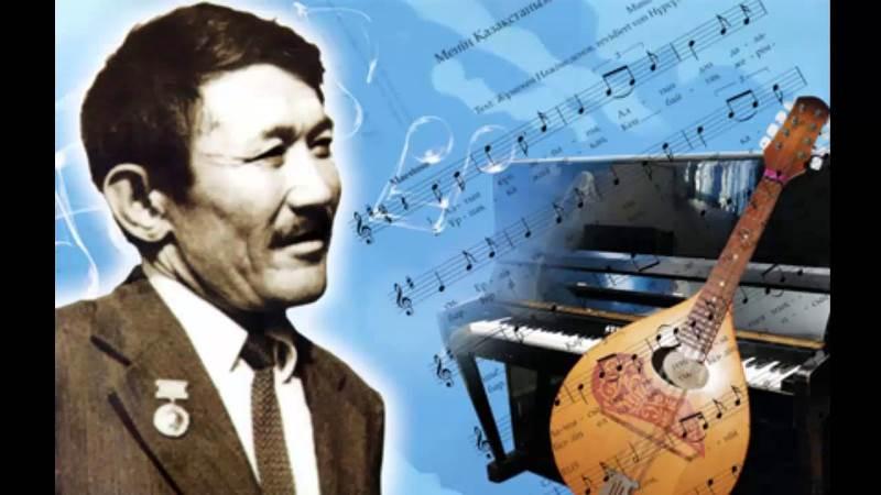 今天是哈萨克斯坦国家象征日