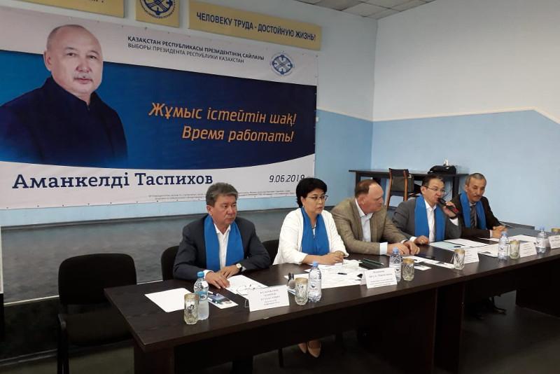Встречи с избирателями провели доверенные лица кандидата Амангельди Таспихова в Семее