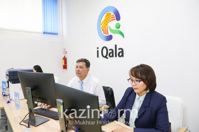 Первый фронт-офис единого Центра городских услуг открылся в Нур-Султане