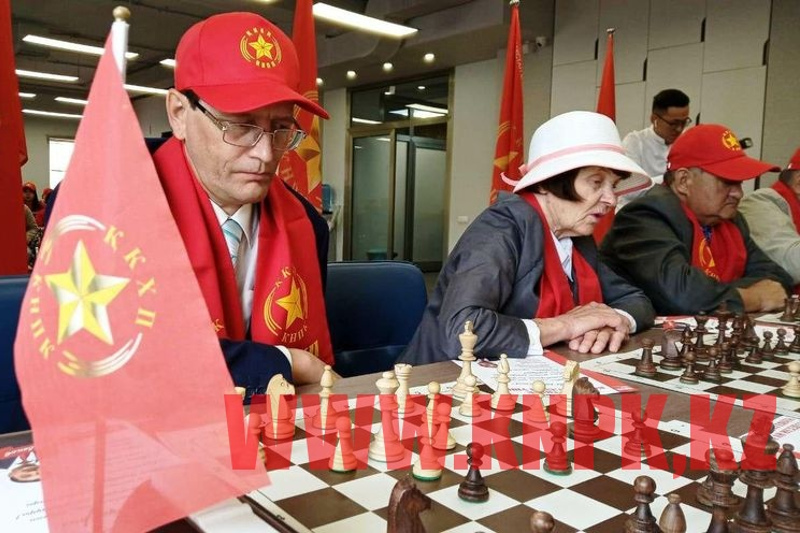 Communists arrange chess tournament in the capital of Kazakhstan
