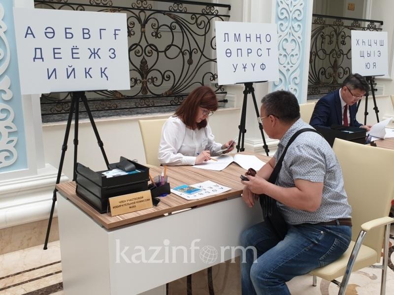 Избирательный участок открылся в Москве