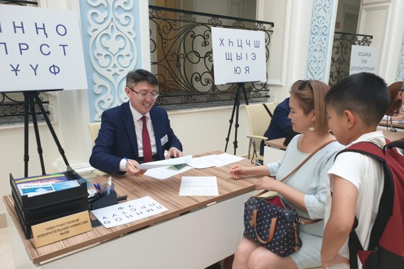 Более 2 тыс. граждан РК проголосовали на президентских выборах в России