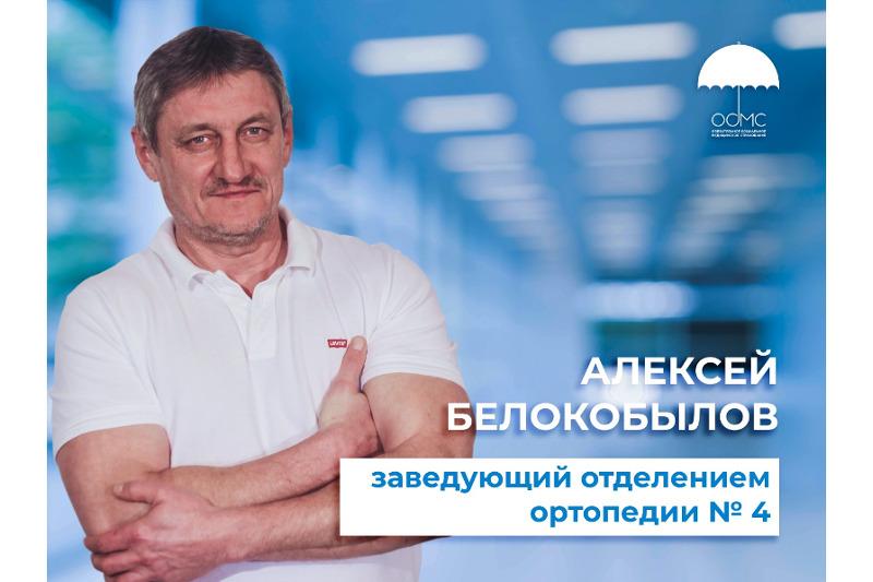 Где бесплатно поменять суставы в Казахстане