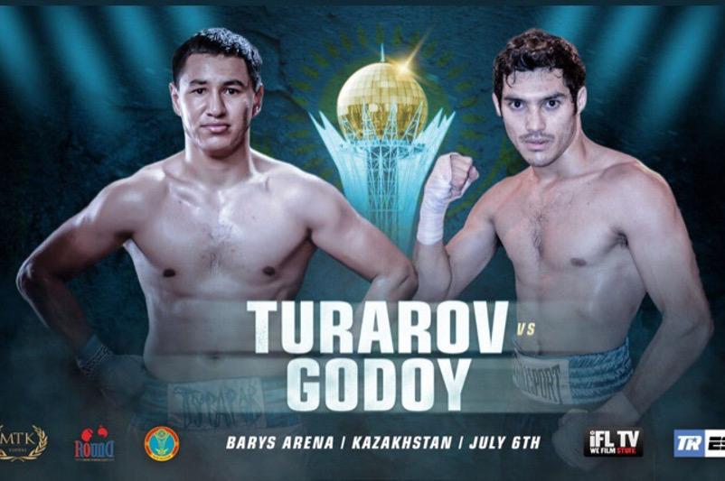 Жаңқош Тұраровтың елордада өтетін бокс кешіндегі қарсыласы анықталды