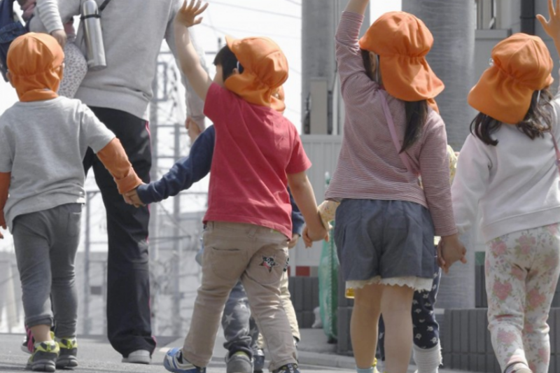 Japan offers most paid leave for fathers in world, but few take it
