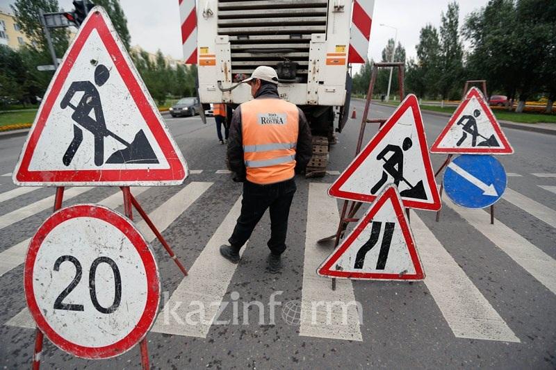В Алматы перекроют часть улиц в связи с ремонтом