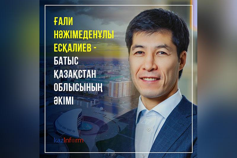 哈里·耶斯哈利耶夫出任西哈州州长