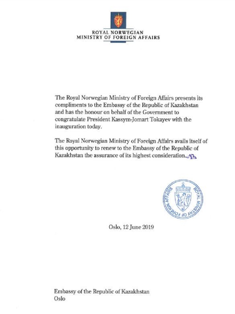 Правительство и представители общественности Норвегии поздравили Президента Казахстана