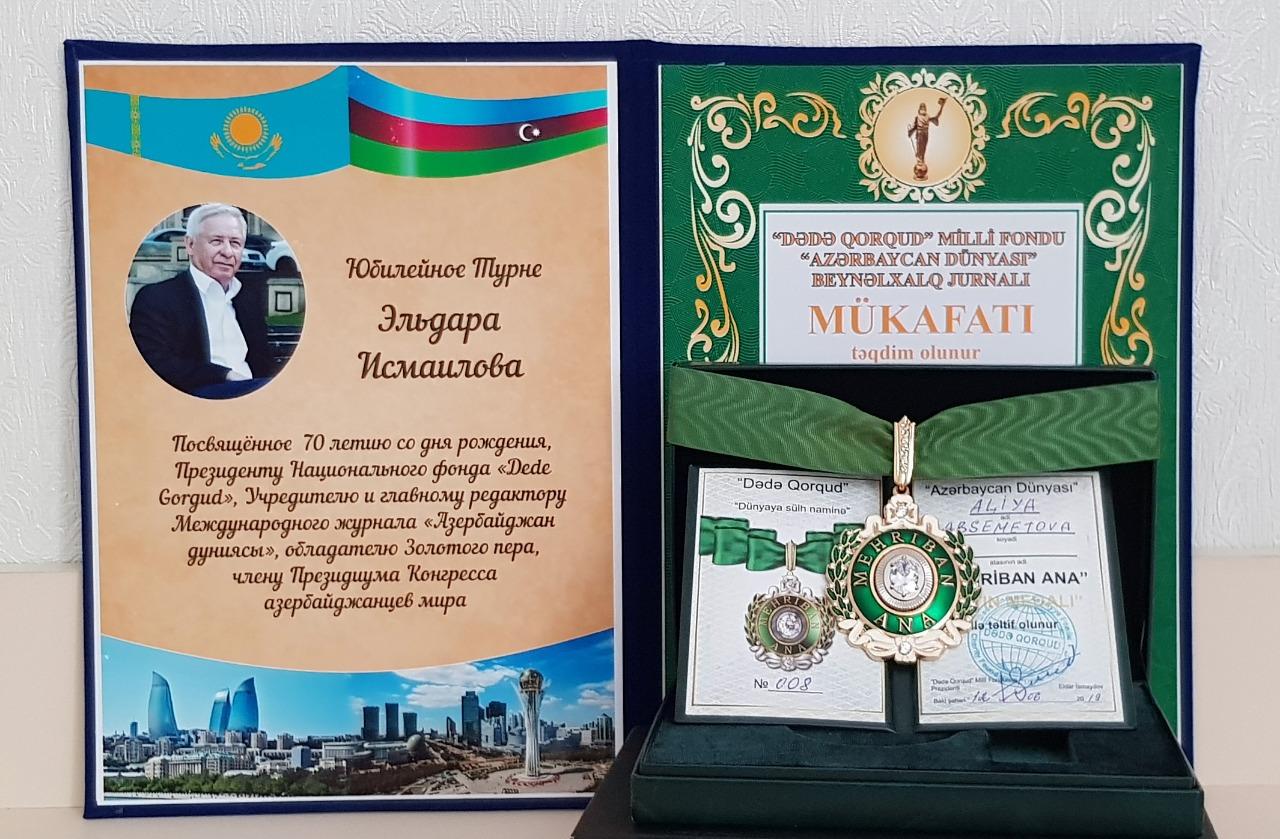 Алматы облысының тұрғыны «Мейірбан ана» халықаралық орденімен  марапатталды
