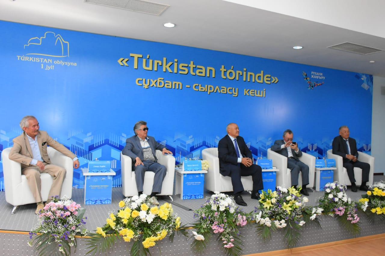 Қазақ қаламгерлері «Túrkіstan tórіnde» келелі ойлар қозғады