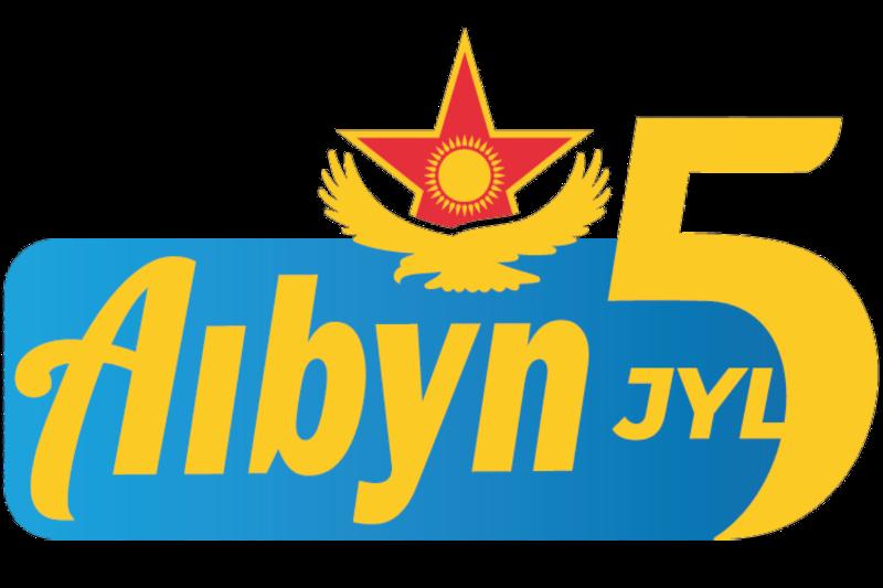 В Казахстане пройдет военно-патриотический сбор молодежи «Айбын»