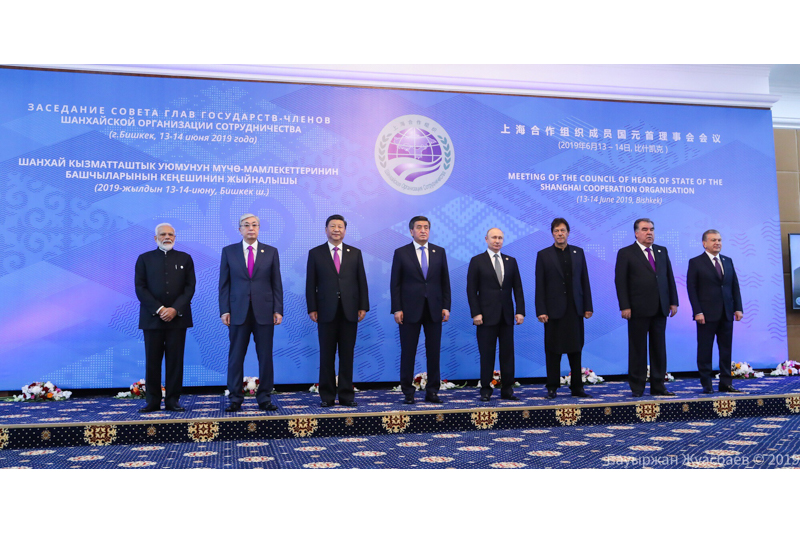 19th sitting of SCO Heads of State Council kicks off in Bishkek
