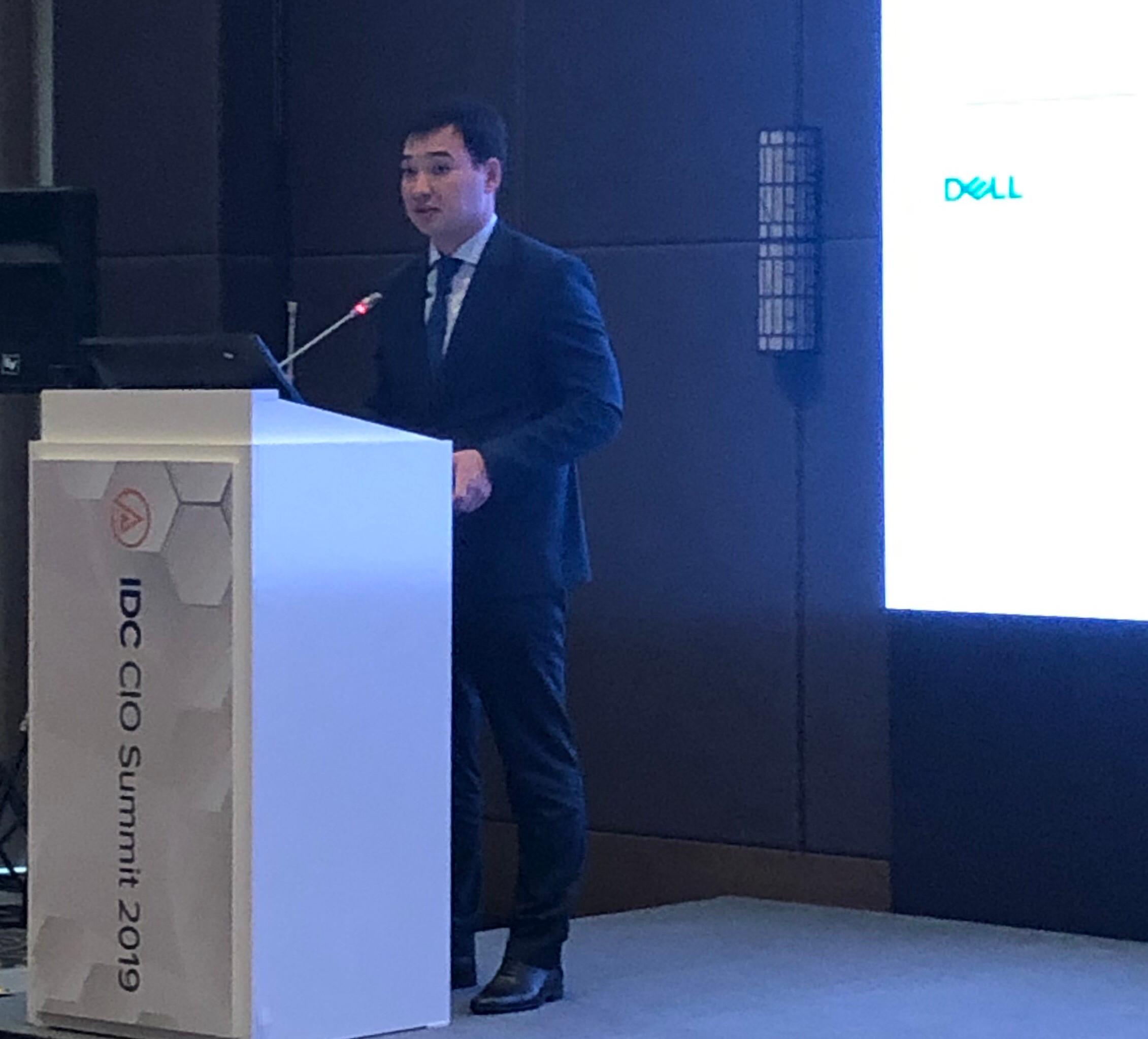 578 млн долларов составил общий экономический эффект от цифровизации в Казахстане
