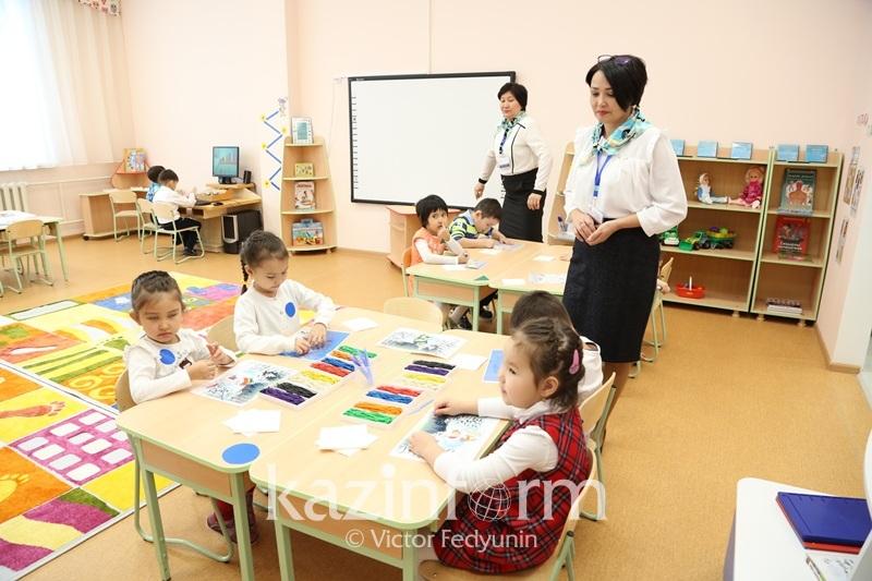 Система по распределению мест в детсадах Нур-Султана начнет работать с 27 июня