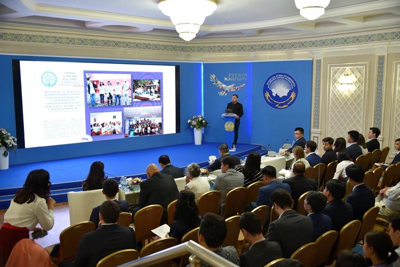 Форум «Новая волна 100+» прошёл в Алматы