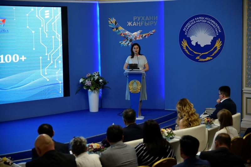 Алматыда жастардың «Жаңа толқын 100+» атты форумы өтті
