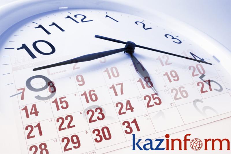 June 17. Kazinform's timeline of major events