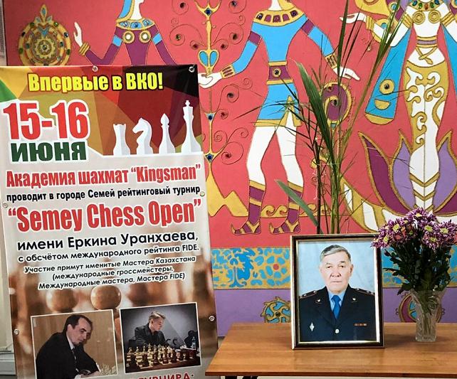 В Семее проходит рейтинговый турнир по шахматам памяти Еркина Уранхаева