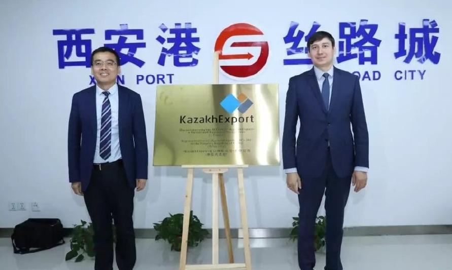 哈萨克斯坦出口公司在中国西安开设代表处