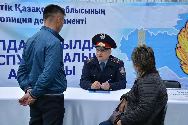 Мобильные приемные во дворах многоэтажек организовали полицейские СКО
