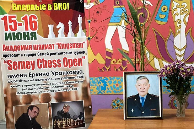 В Семее завершился рейтинговый турнир по шахматам памяти Еркина Уранхаева