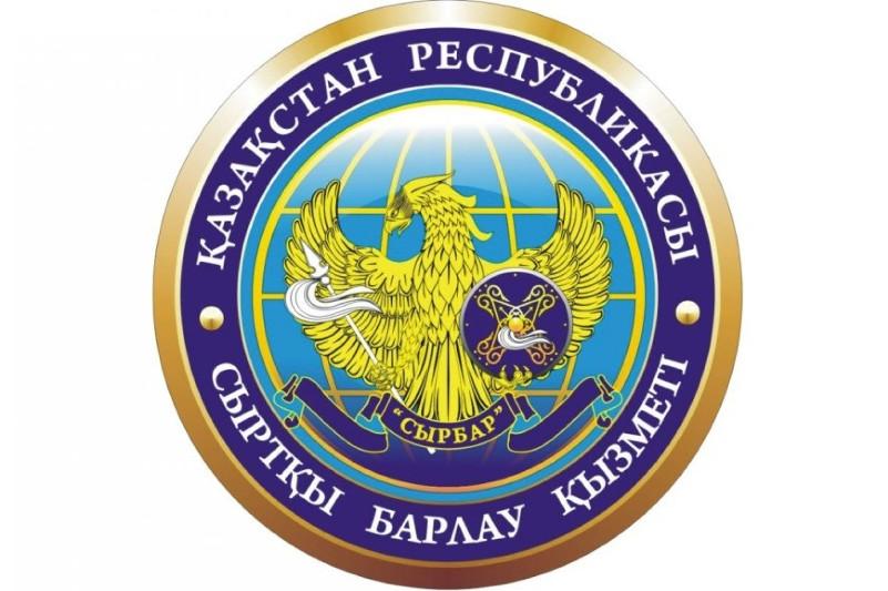 «Сырбар» ҚР Ұлттық қауіпсіздік комитетіне қосылатын болды