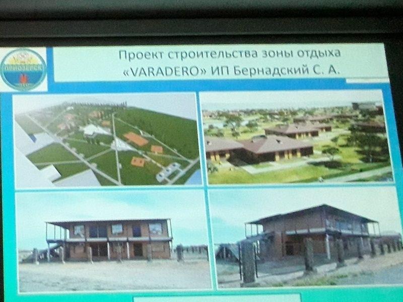 Новые зоны отдыха, отели и эко-деревня появятся в Приозёрске