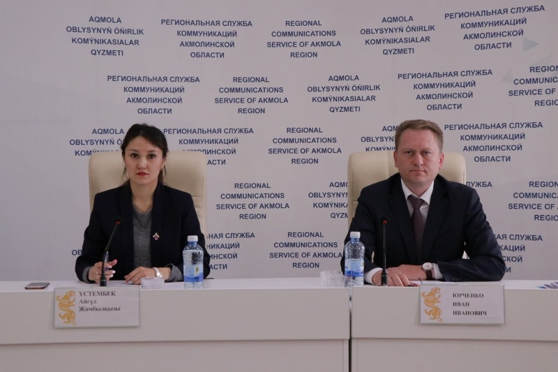 Kazakhstan to build two wind farms
