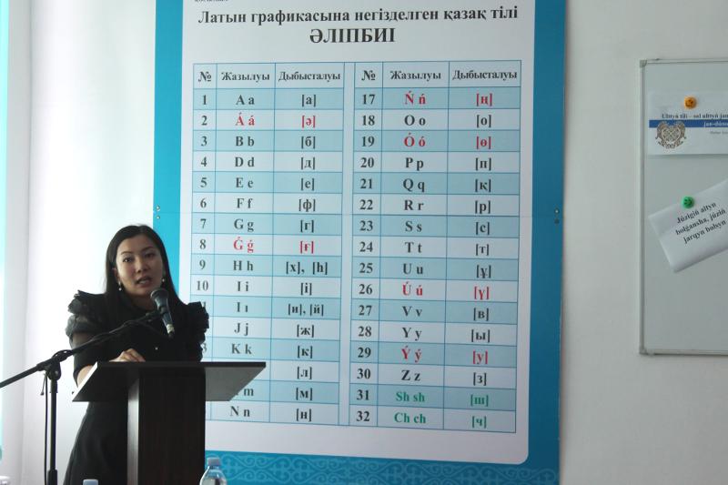 Павлодар облысы Ертіс ауданында латын графикасына үйрету орталығы ашылды