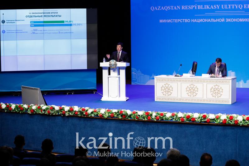 Как будет формироваться штат Министерства торговли и инвестиций