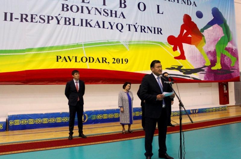 Чемпионат Казахстана по волейболу среди госслужащих стартовал в Павлодаре