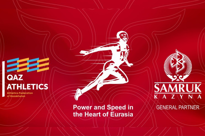 В Алматы состоится международный турнир по легкой атлетике