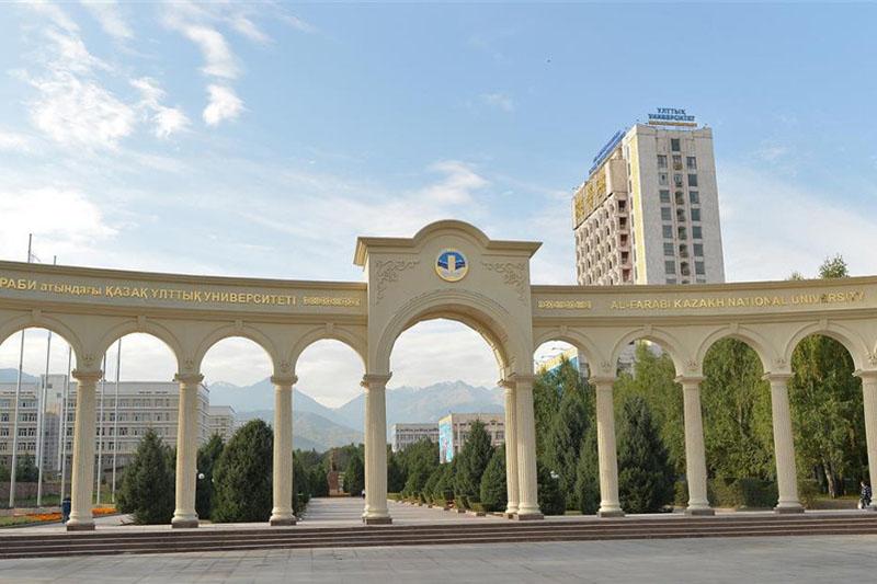 Al-Farabi KazNU enters world's top 210 best universities