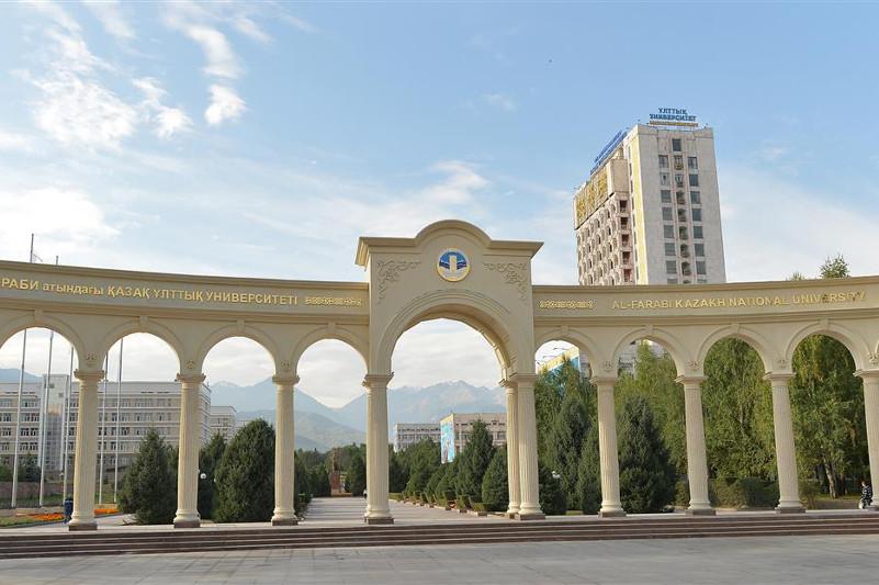 Әл-Фараби атындағы ҚазҰУ әлемдегі үздік 210 университеттің қатарына енді