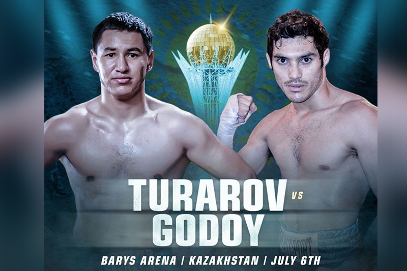 Жаңқош Тұраров елордадағы бокс кешінде WBO белдігі үшін айқасады