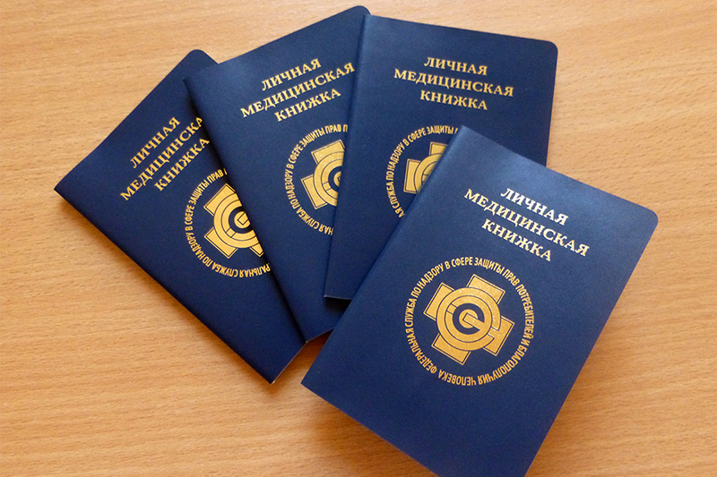 Медцентр оштрафовали за продажу медицинской книжки в Алматинской области