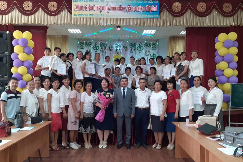 Семинар по латинице провели для учителей в Кызылординской области
