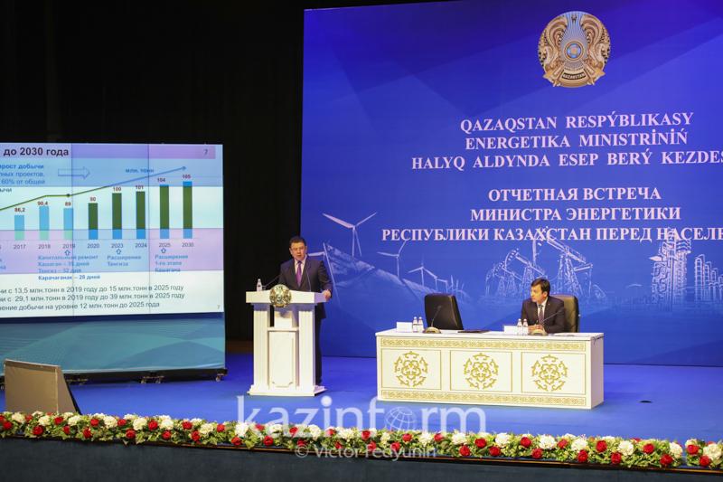 能源部长:目前没有建设核电站的计划