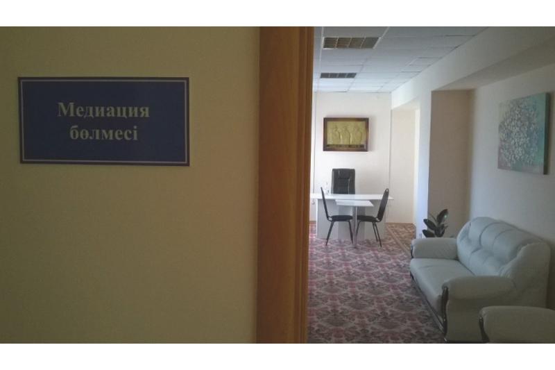 78 кабинетов медиации и 43 совета биев работает в Актюбинской области